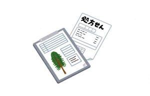 樹木医技術普及講座潜入レポート part3